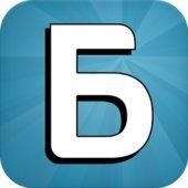 Imunchies App