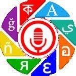 Download Screen Translator v1 19 00 Pro for android