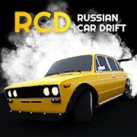 RCD - Дрифт на русских машинах v1.8.13 (MOD, Бесплатные покупки)